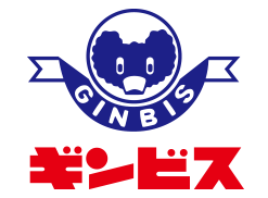 -GINBIS- ギンビス